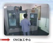 CNC雷火电竞入口